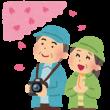 ohanami_fufu